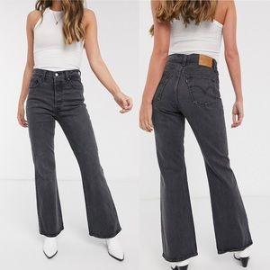 NEW Levi's Black/Gray Ribcage Flare Jeans
